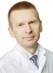 Марков Сергей Валерьевич