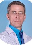 Шубин Дмитрий Николаевич